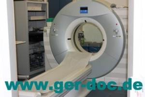 Диагностика тяжистого пневмосклероза в Мюнхене